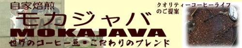 スペシャルティー&COE受賞豆のギフト
