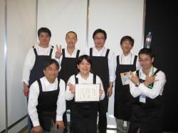SCAJ2008CS