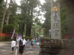 natsuyasumi.jpg